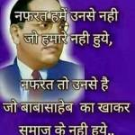 jai bheem Profile Picture