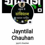 Chauhan jayntilal Jayntilal Profile Picture