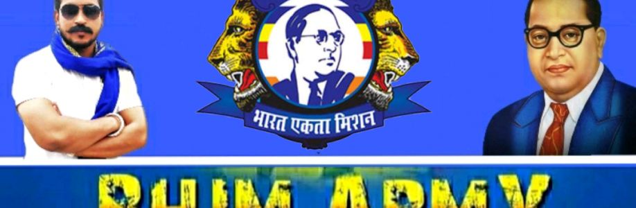 BHIM ARMY Cover Image
