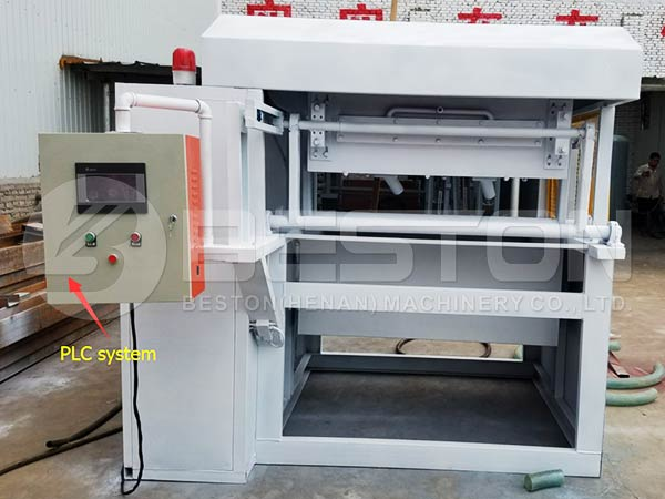 Small Egg Tray Making Machine - Low Cost | High Return